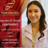 Authentic Clinic - Sukhothai Avenue